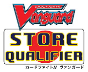STORE QUALIFIER 2017