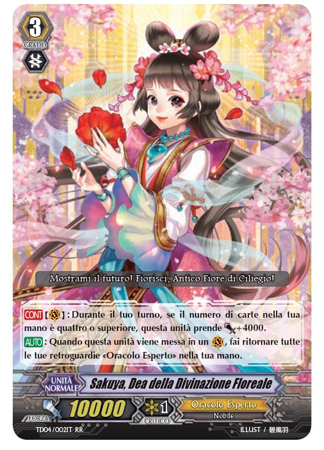 FOCUS TD04: Oracoli al cospetto di Misaki!