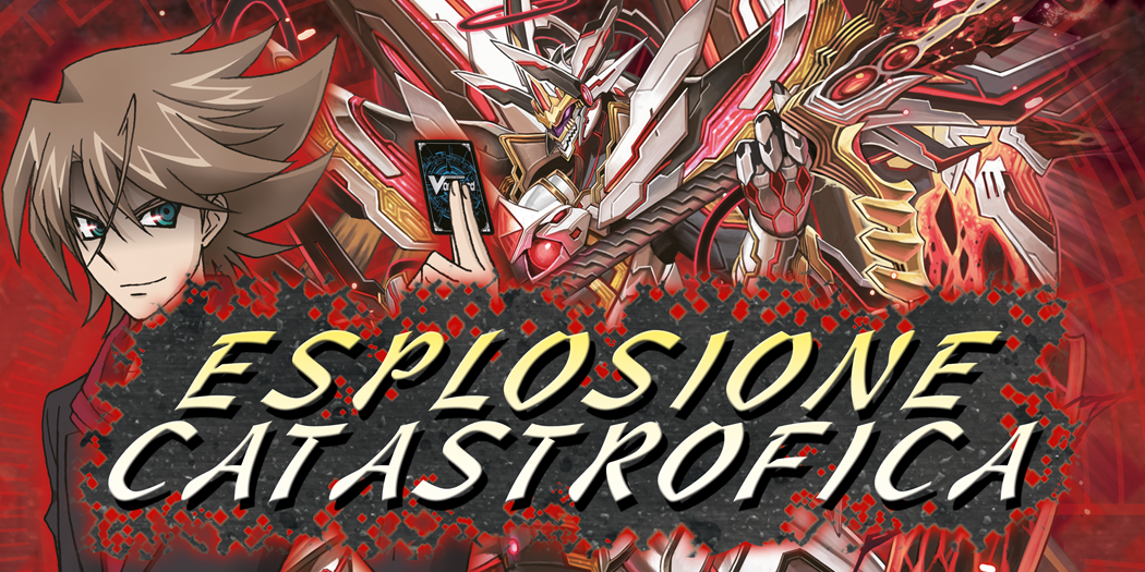 BT13: Esplosione Catastrofica