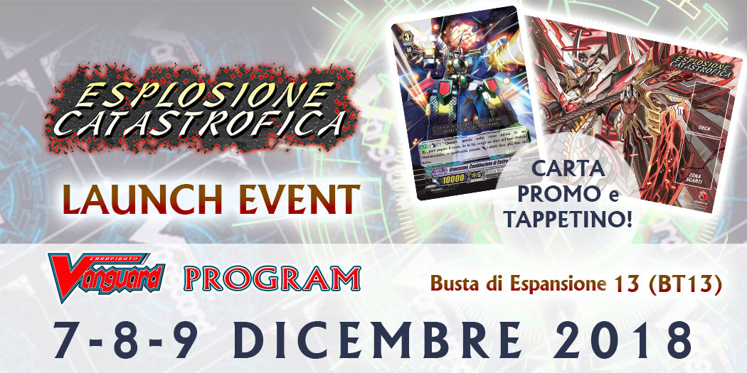 LAUNCH EVENT - ESPLOSIONE CATASTROFICA
