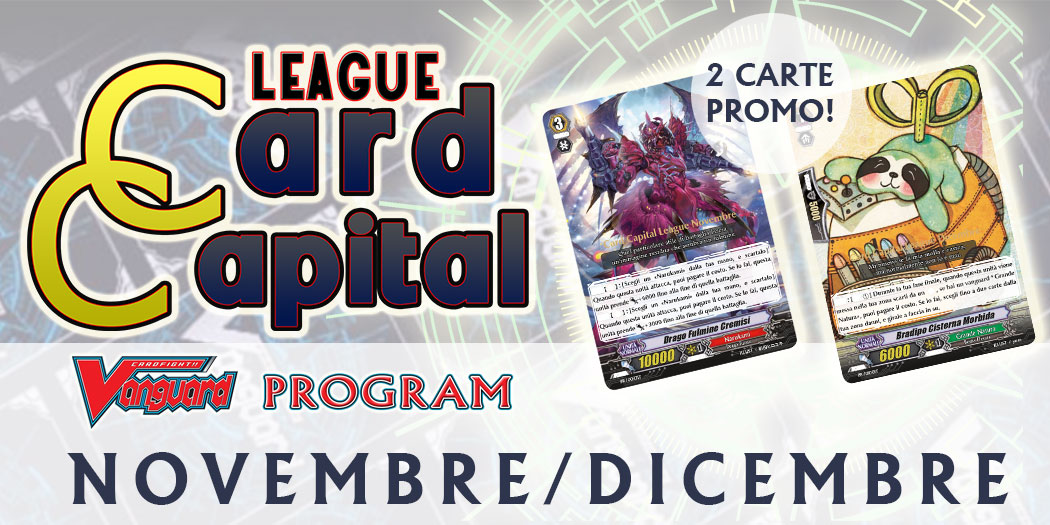 Card Capital League NOVEMBRE-DICEMBRE 2018