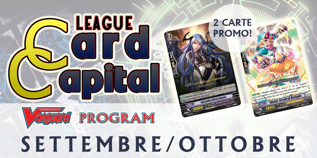 Card Capital League SETTEMBRE-OTTOBRE 2018