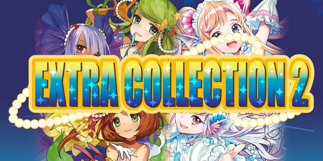 FOCUS: Extra Collection 2