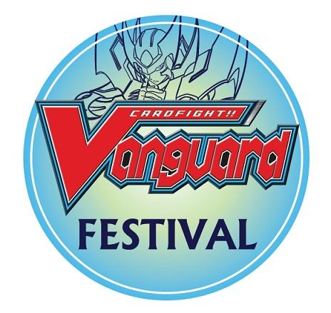 Vanguard Festival 2018