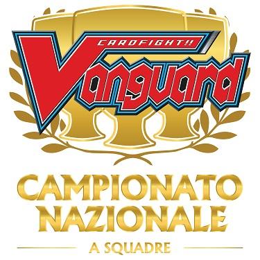 Campionati Nazionali a Squadre 2019 - Qualificati