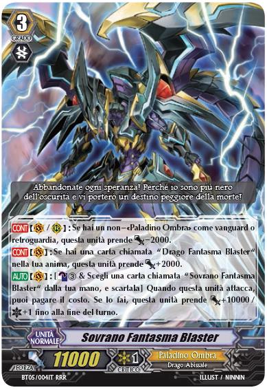 Sovrano Fantasma Blaster