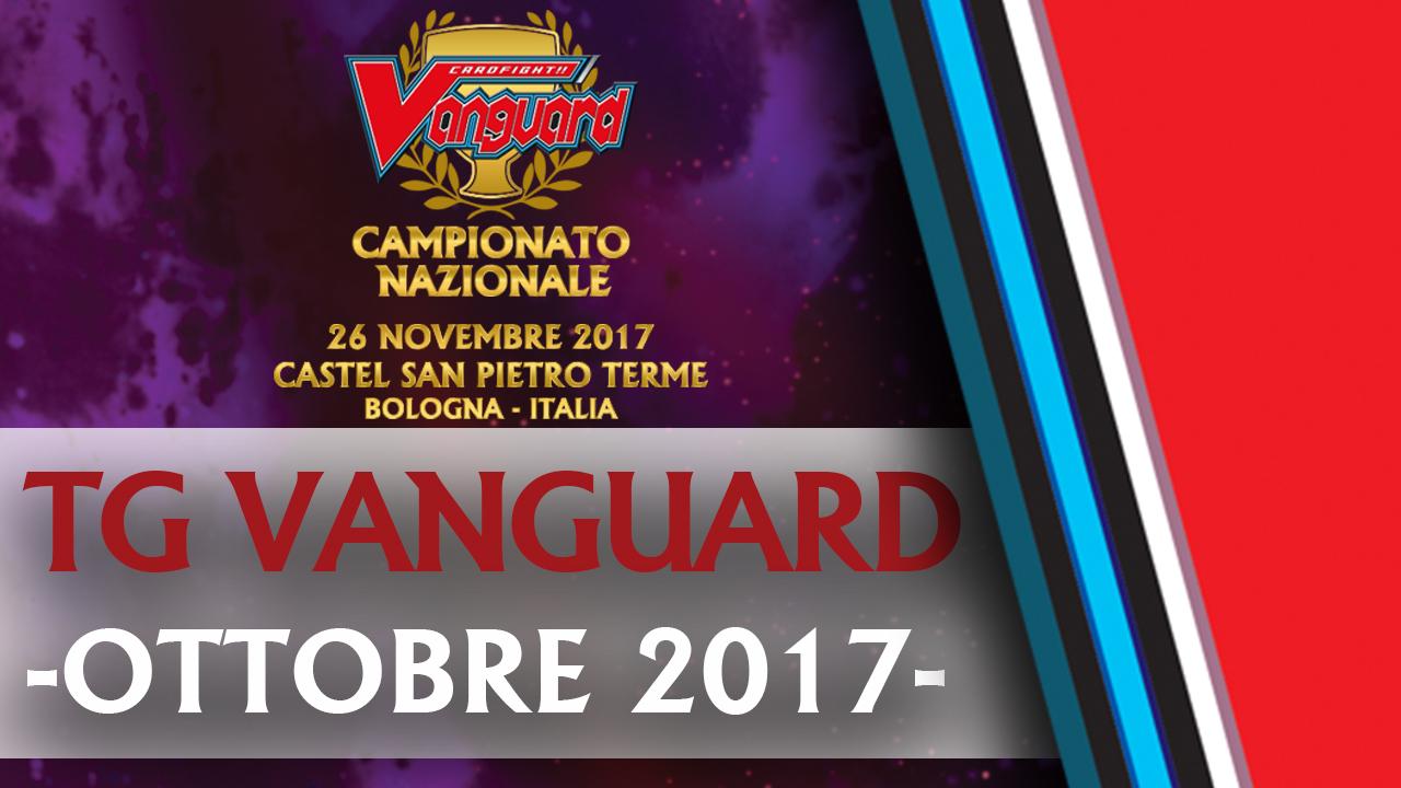 TG Vanguard Ottobre 2017