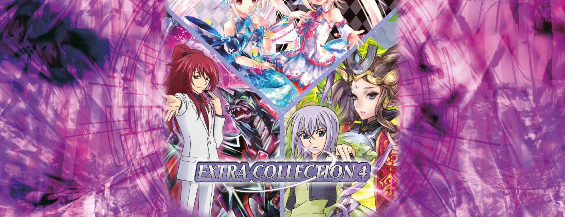 EC04: Extra Collection 4