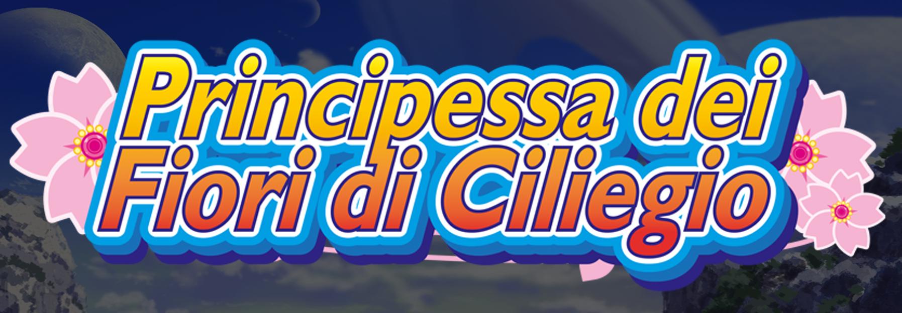 TRIAL DECK TD04: PRINCIPESSA DEI FIORI DI CILIEGIO