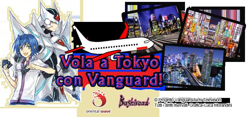 La strada dei campioni: verso i Campionati Mondiali di Cardfight!! Vanguard!