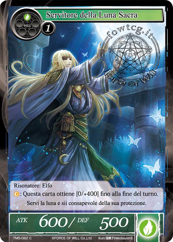 2x Cherudim Angelo della Saggezza FoW Force of Will TMS-001 U Ita