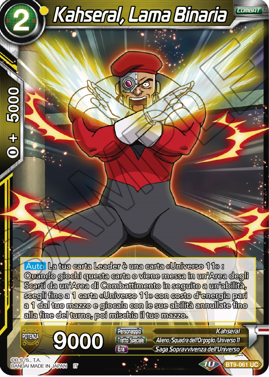 https://www.tcgplayer.it/public/Images/gTwBINsgHQ9drroQsXZEBQ==/images/image(17).png