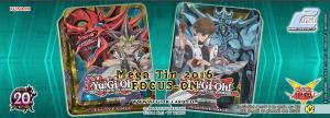 Focus-On: Mega Tin 2016
