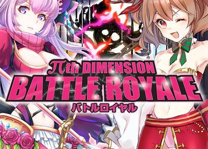 Pi Greco Dimension Battle Royale