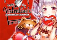 Community Special: Happy Valentine's Day League%>