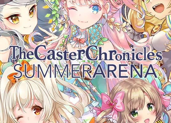 Speciale Summer Arena