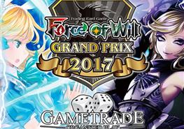 Grand Prix February 2017