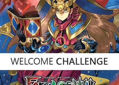 Welcome Challenge 2020