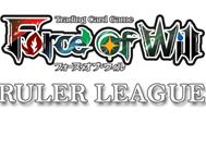Ruler League - Ottobre