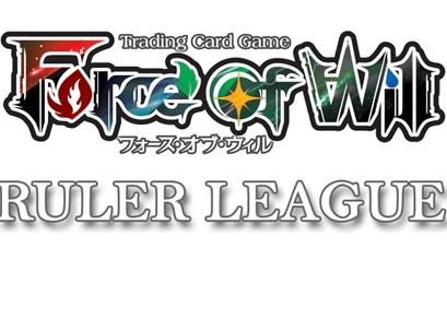 Ruler League - Marzo 2015