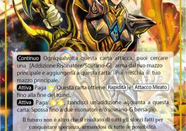 TECNICAL SPOILER ABOUT BUILDING WITH NEW SET: LUCE