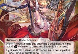 Ascesa del Sovrano: L'Assalto di Athena