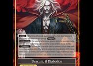 Il Diabolico Sovrano Dell'Oscurita'