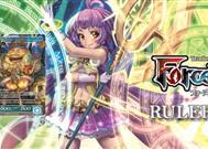 Ruler League - Aprile 2016