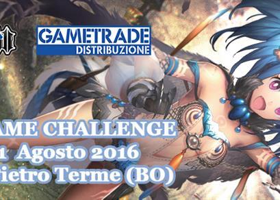 Hall of Fame Challenge 2016