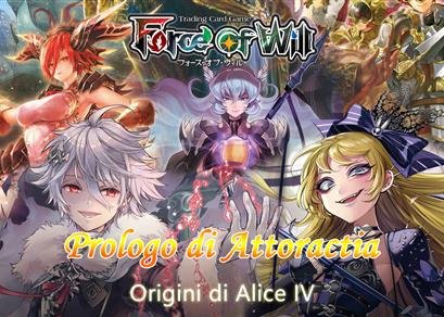 Prerelease Party: Origini di Alice IV