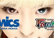 FoW TCG: Programma Romics 2015