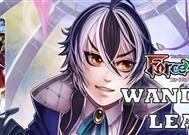 Wanderer League Settembre-Novembre 2016