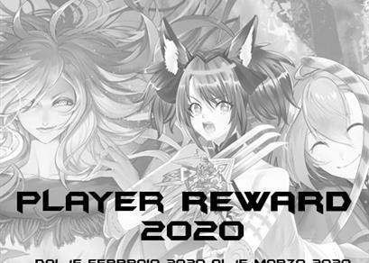 Player Reward 2020