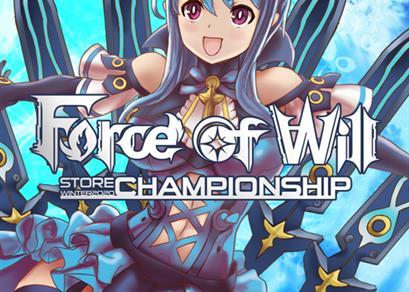 Store Championship Winter 2020