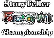 StoryTeller Championship Spring 2015