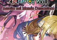 Prerelease Party: Assalto nel Mondo Demoniaco