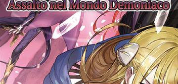 Prerelease Party: Assalto nel Mondo Demoniaco