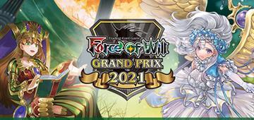 Online Grand Prix May 2021