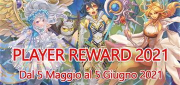 Player Reward 2021