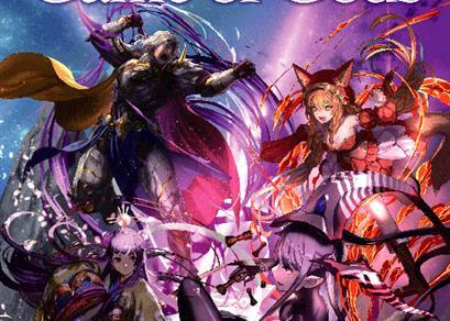 Presentazione Prodotto: Game of Gods