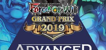 Grand Prix Maggio 2019
