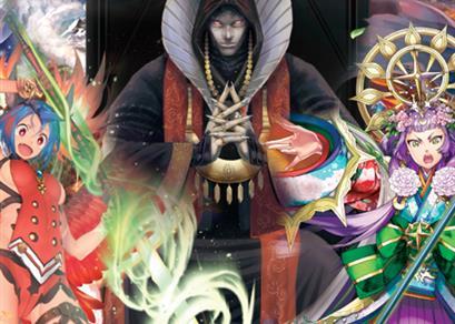 Presentazione Prodotto:Il Ritorno del Drago Imperatore