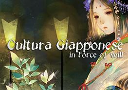 Cultura Giapponese in FoW: Bardo Cantastorie