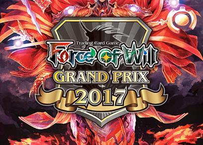 Grand Prix Luglio 2017