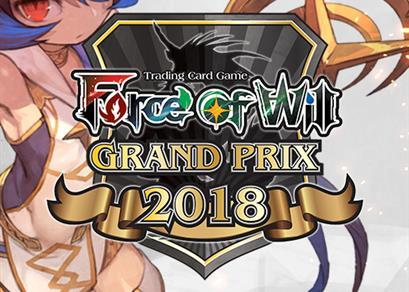 Grand Prix June 2018 - Rome