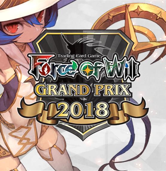 Grand Prix Giugno 2018