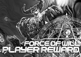 Player Reward: Febbraio 2017