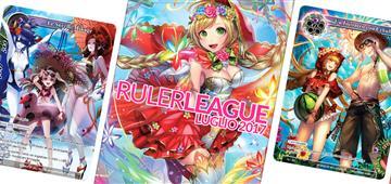 Ruler League - Luglio 2017