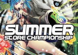 Summer Store Championship 2017