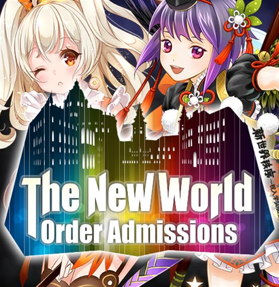 The New World Order Admissions